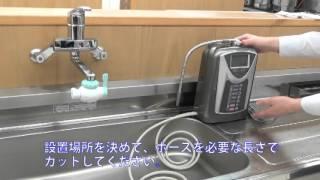 Máy lọc nước Nhật Bản nội địa chỉ phù hợp tại Nhật